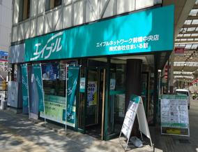 前橋中央店