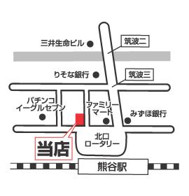 熊谷駅前店