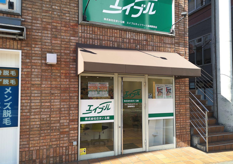 高崎駅前店