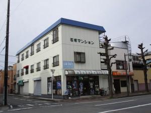 石塚マンション